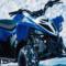 Yamaha ATV YFM90R